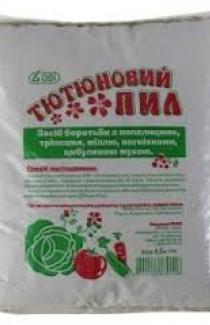 Табачная пыль 0,5кг