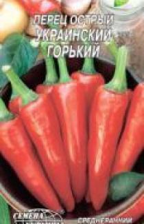 Семена перца острого Украинский горький 0,3г