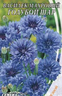 Семена Василек махровый Голубой шар 0,5г
