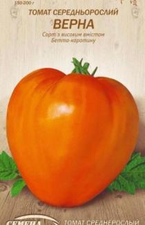 Семена томата Верна 0,1г