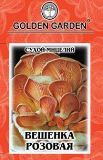 Семена сухой мицелий грибов Вешенка розовая 10г