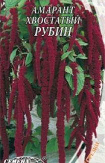 Семена Амаранта хвостатого Рубин (0,3г)