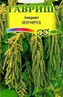 Семена Амаранта Изумруд (0,1г)