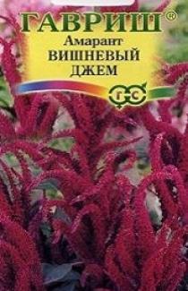Семена Амаранта Вишневый джем (0,1г)