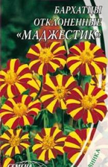 Семена Бархатцев отклоненных Маджестик (0.5г)