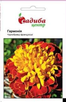 Семена Бархатцев Гармония (0,2г)