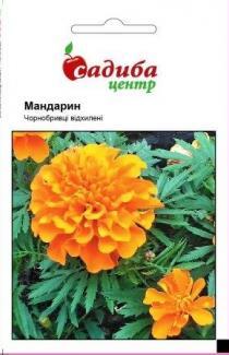 Семена Бархатцев Мандарин (0,2г)