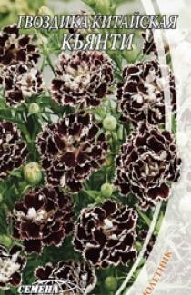 Семена Гвоздики китайской Кьянти (0,1г)
