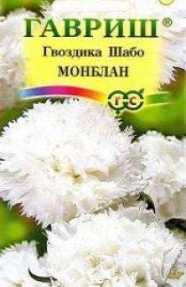 Семена Гвоздики Шабо Монблан (0,1г)