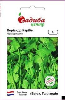 Семена кориандра Кинза Карибе 2г