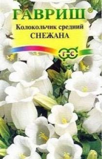 Семена Колокольчика Снежана (0,1г)