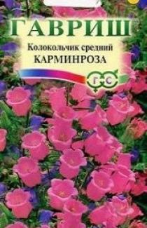 Семена Колокольчиков Карминроза (0,1г)