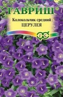 Семена Колокольчика Церулея (0,1г)