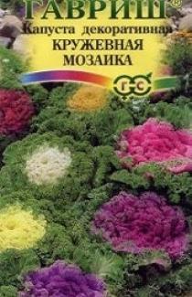 Семена Капусты декоративной Кружевная мозаика (0,1г)