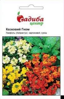 Семена Лакфиоль (Хейрантус) Сказачный Гном  0,3г
