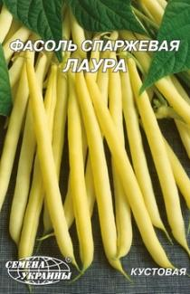 Семена фасоли спаржевой Лаура 20г