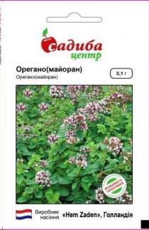 Семена орегано (майоран) 0,1г
