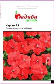 Семена Петунии Карлик  F1 (10шт)