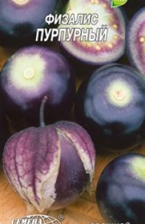 Семена физалиса Пурпурный 0,2г