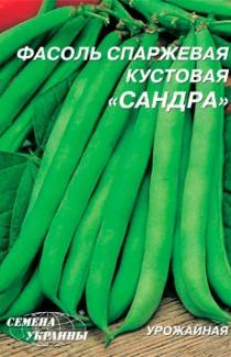 Семена фасоли спаржевой кустовой Сандра 20г