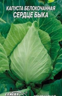 Семена капусты белокочанной Сердце Быка 1г