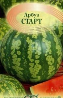 Семена арбуза Старт 1г
