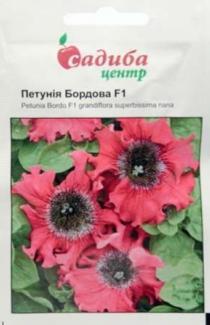 Семена Петунии Бордовая F1 (10шт)