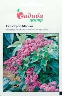 Семена Гелиотропа Маринэ (0,1г)