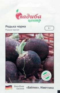 Семена редьки Черная 3г