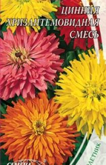 Семена Циннии Хризантемовидной смесь (0,5г)