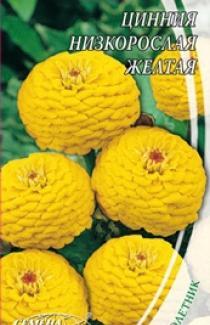 Семена Циннии низкорослой желтой (0,5г)
