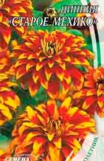 Семена Циннии Старое Мехико (0,1г)