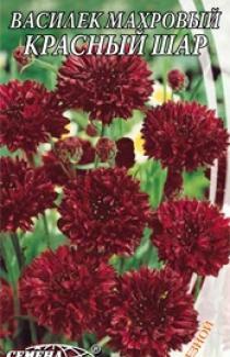 Семена Васильков махровых Красный шар (0,5г)