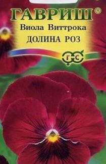 Семена Виола Виттрока Долина Роз 0,1г