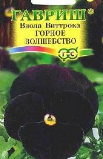 Семена Виола Виттрока Горное Волшебство 0,1г