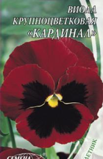 Семена Виола крупноцветковая Кардинал 0,2г