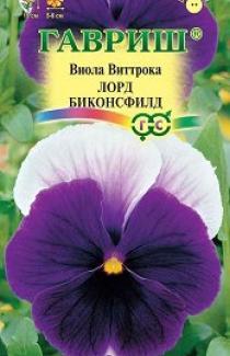 Семена Виола Виттрока Лорд Биконсфилд 0,1г