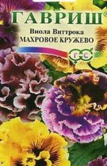 Семена Виола Виттрока Махровое Кружево 0,1г