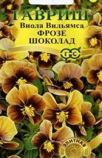 Семена Виола Вильямса Фрозе Шоколад 5шт