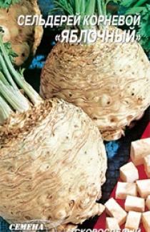 Семена сельдерея корневого Яблочный 0,5г