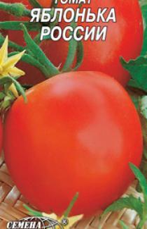 Семена томата Яблонька России 0,2г
