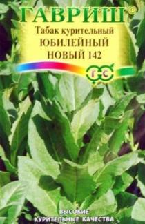 Семена табака курительного Юбилейный новый 142 0,01 г Н12 (ТМ Гавриш)