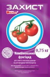 Купить фунгицид Захист почтой оптом и в розницу с доставкой в Украине