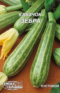 Семена кабачков Зебра 20г