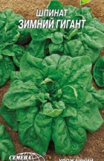 Семена шпинат Зимний гигант 3г