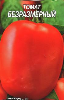 Семена томата Безразмерный 0,1г
