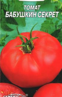 Семена томата Бабушкин секрет 0,1г