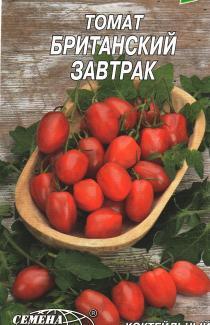Семена томата Британский завтрак 0,1г