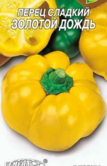 Семена перца Золотой дождь 0,3г