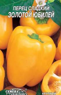 Семена перца сладкого Золотой Ювилей 0,3г